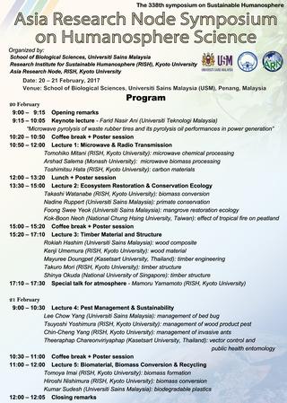 Symposium-0338