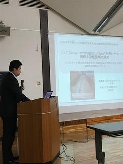 Symposium-0341 b