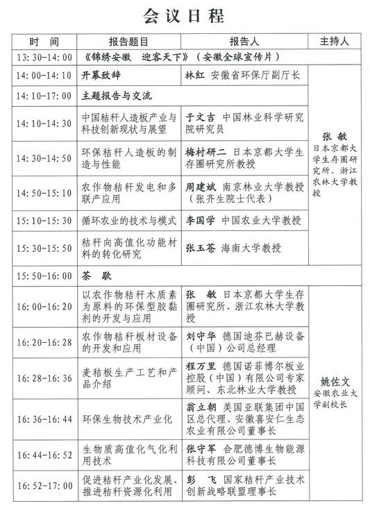 Symposium-0348 jpeg