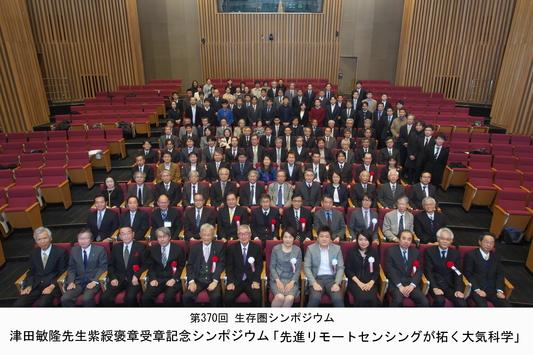 Symposium-0370 JPEG