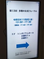Symposium-0410d
