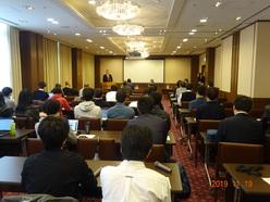 Symposium-0415a