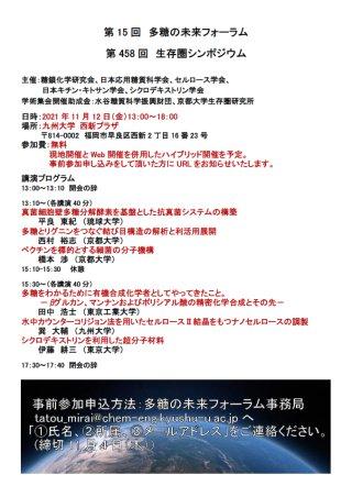 Symposium-0458