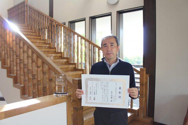 五十田教授、「建築と社会」賞 受賞