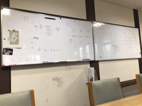 研究室の勉強会